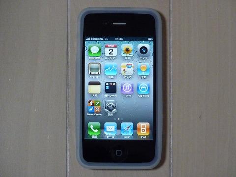 20110102214908_DMC-TZ7.jpg