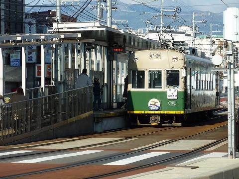 20110104095243_DMC-TZ7.jpg