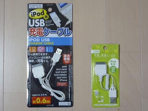 20110106001557_DMC-TZ7.jpg