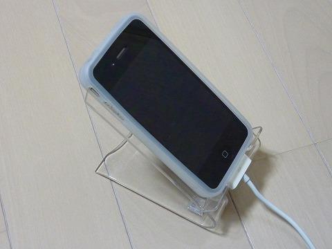 20110106001717_DMC-TZ7.jpg