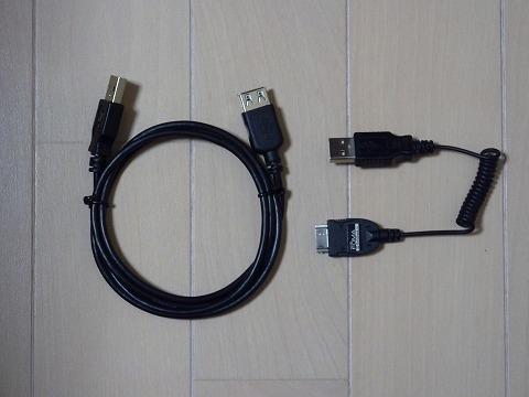 20110106002159_DMC-TZ7.jpg