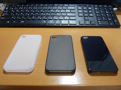 20110110222446_DMC-TZ7.jpg