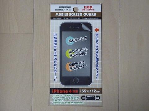 20110113212443_DMC-TZ7.jpg