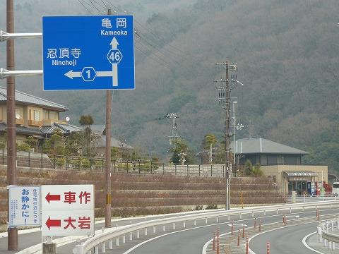 20110205111106_DMC-TZ7.jpg