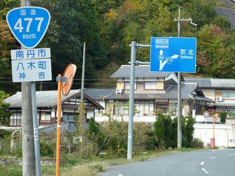 21_20101103110101_DMC-TZ7.jpg