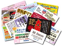 マグネットシート広告写真