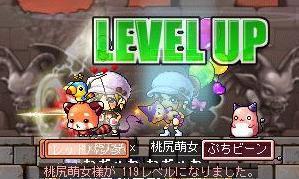 4-20みきちゃん119