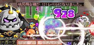 4-20みきちゃん121