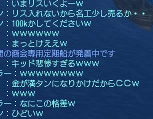042711 181753