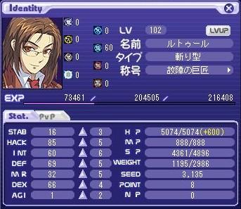 makishi_102.jpg