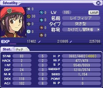 pin_105.jpg