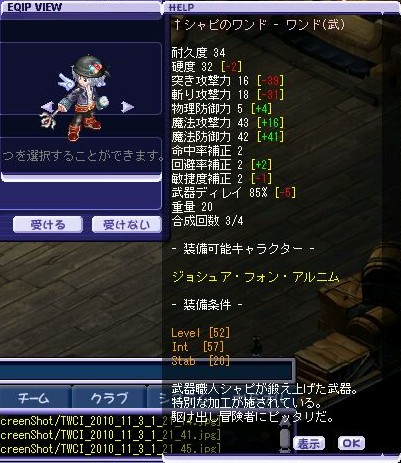 quest_syapi_josyu02.jpg
