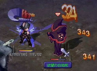 quest_syapi_shibe01.jpg