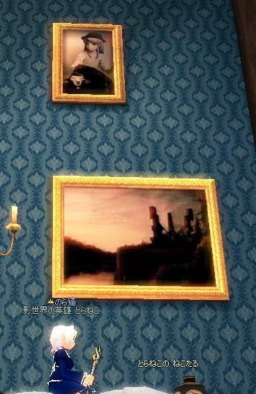 絵画「ロナパン」