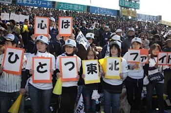 絵日記3・28センバツ6日目