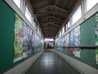 miyoshi-kosenkyou