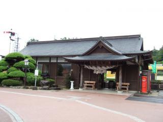 izumoyokotaeki