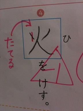 1_1_20110419115858.jpg
