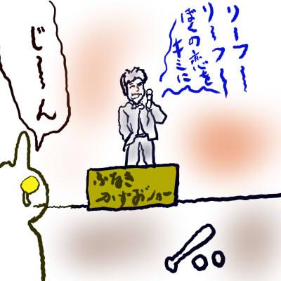 10_20091223223205.jpg