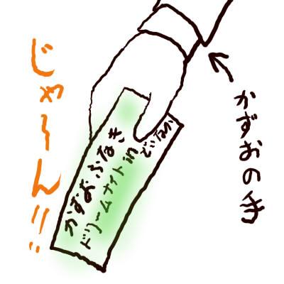 11_20091223223230.jpg