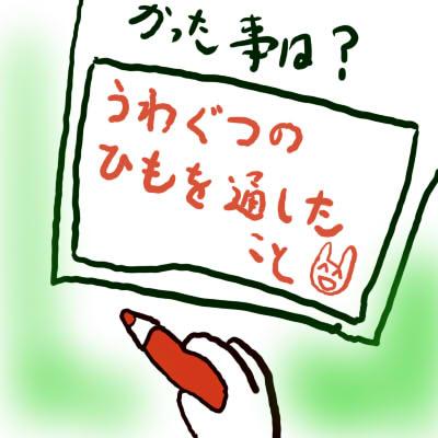 a11_20091116230427.jpg