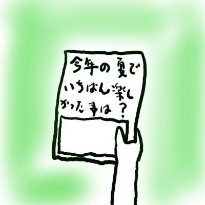 a9_20091116230356.jpg