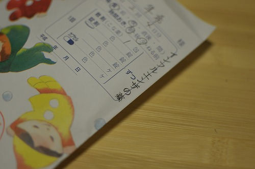 DSC_0756.jpg