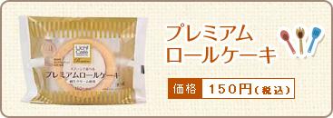 banner_roll.jpg