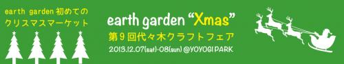 xmas_banner_TOP.png
