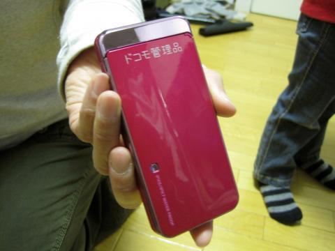 IMG_8924_convert_20120323205108.jpg