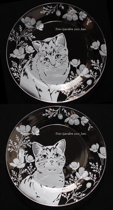 ふたご猫皿