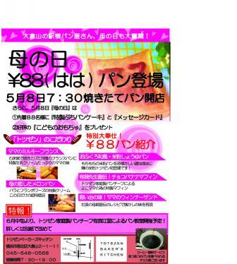 haha_convert_20110506193343.jpg