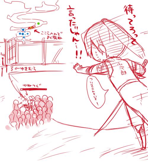 長谷堂救助戦