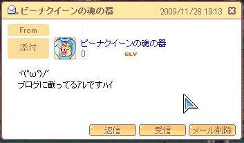 SPSCF0000_20091129135154.jpg