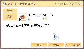 SPSCF0001_20091130182929.jpg
