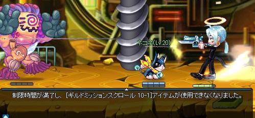 SPSCF0002_20091116204435.jpg