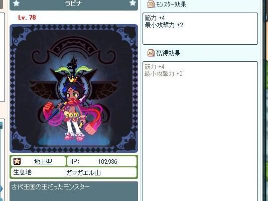 SPSCF0002_20110215123912.jpg