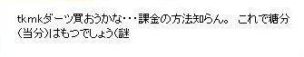 SPSCF0003_20091205172836.jpg