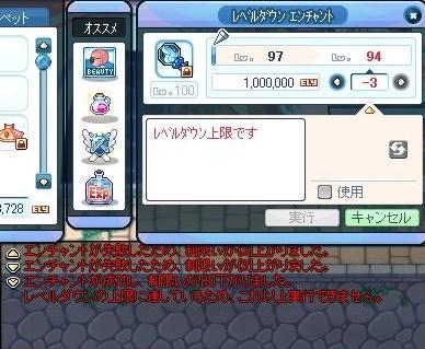 SPSCF0003_20110125180007.jpg
