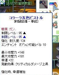 SPSCF0005_20091117224004.jpg