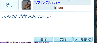 SPSCF0005_20100620180330.png