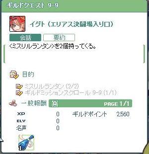 SPSCF0010_20091121220007.jpg