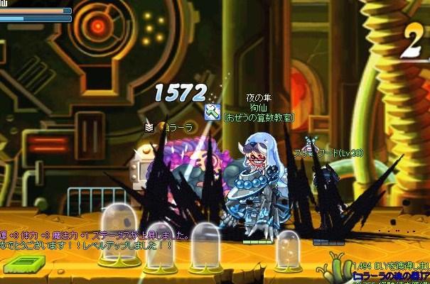 SPSCF0010_20110128214347.jpg