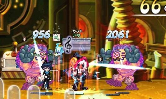 SPSCF0010_20110215123932.jpg