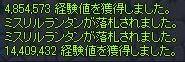 SPSCF0011_20091121220007.jpg
