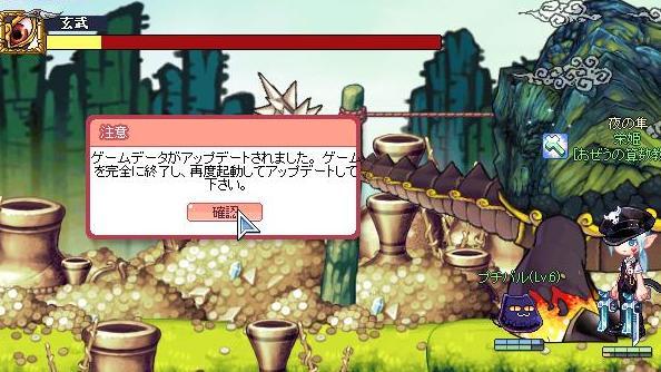 SPSCF0011_20091205172914.jpg