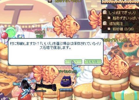 SPSCF0011_20091206203444.jpg