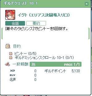 SPSCF0012_20091121220044.jpg