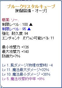 SPSCF0012_20100223222356.png