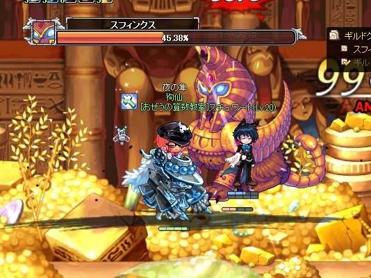 SPSCF0012_20110125180006.jpg
